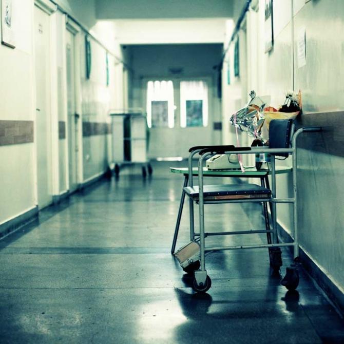 spital_by_99alucard1